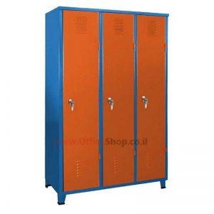 """ארון הלבשה מתכת 3 דלתות 195X120X45 ס""""מ"""