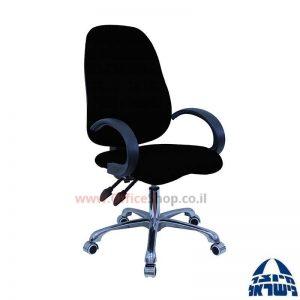 כסא מזכירה דגם Romi פרימיום +מושב ארגונומי וידיות סהר