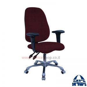 כסא מזכירה דגם Romi פרימיום +מושב ארגונומי וידיות מתכווננות