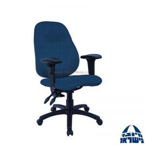 כסא מזכירה משרדי דגם Galya בהתאמה אישית