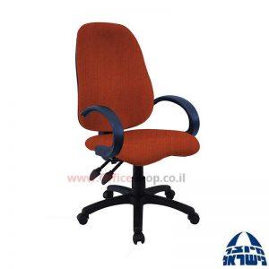 כסא מזכירה דגם Romi + מושב ארגונומי כולל ידיות סהר