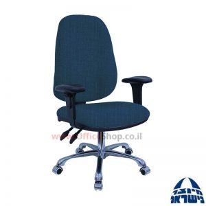 כסא מזכירה דגם Romi פרימיום + ידיות מתכווננות