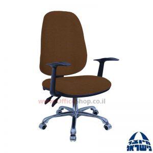 כסא מזכירה דגם Romi פרימיום + ידיות ארגונומיות