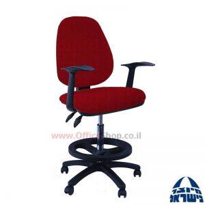 כסא שרטט מרופד דגם TOPAZ-בסיס שחור חישוק שחור+ידיות ארגונומיות