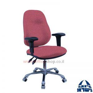 כסא מזכירה דגם Galya פרימיום + ידיות מתכווננות