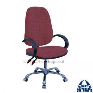 כסא מזכירה דגם Romi פרימיום + ידיות סהר