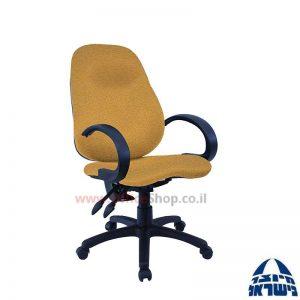 כסא מזכירה דגם Galya + מושב ארגונומי כולל ידיות סהר