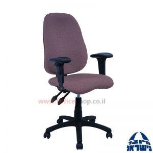 כסא מזכירה דגם Romi + מושב ארגונומי כולל ידיות מתכווננות