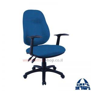 כסא מזכירה משרדי דגם Galya כולל ידיות ארגונומיות