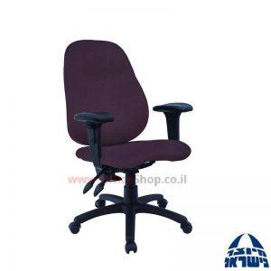 כסא מזכירה דגם Galya + מושב ארגונומי כולל ידיות מתכווננות