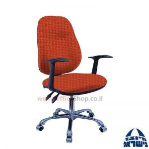 כסא מזכירה דגם Galya פרימיום + ידיות ארגונומיות