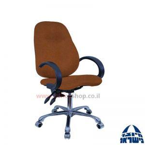 כסא מזכירה דגם Galya פרימיום +מושב ארגונומי וידיות סהר