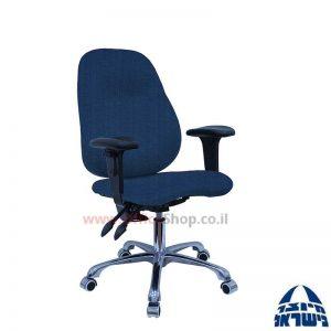 כסא מזכירה דגם Galya פרימיום +מושב ארגונומי וידיות מתכווננות
