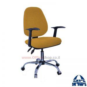 כסא מזכירה דגם Topaz פרימיום + ידיות ארגונומיות