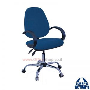 כסא מזכירה דגם Topaz פרימיום + ידיות סהר