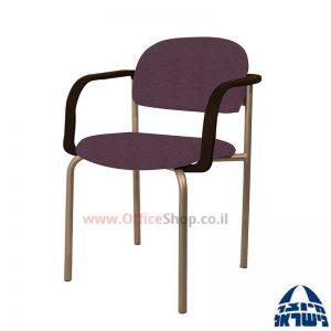 כסא אורח רקפת גוף כסוף כולל ידיות