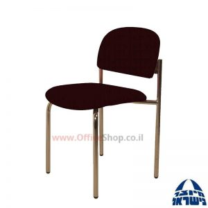 כסא אורח רקפת גוף כסוף ללא ידיות