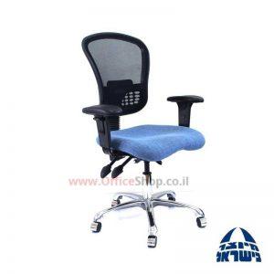 כיסא מזכירה ארגונומי דגם Ofira פרימיום גב רשת + מושב ארגונומי + ידיות מתכווננות