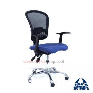 כיסא מזכירה ארגונומי דגם Ofira פרימיום גב רשת + מושב ארגונומי + ידיות ארגונומיות