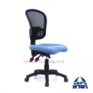 כיסא מזכירה ארגונומי דגם Ofira גב רשת + מושב ארגונומי