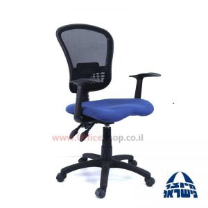 כיסא מזכירה ארגונומי דגם Ofira גב רשת + מושב ארגונומי + ידיות ארגונומיות