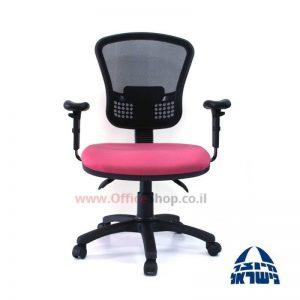 כיסא מזכירה ארגונומי דגם Ofira מושב יצוק + ידיות מתכווננות
