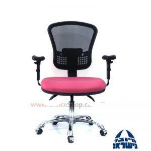 כיסא מזכירה ארגונומי דגם Ofira פרימיום גב רשת + ידיות מתכווננות