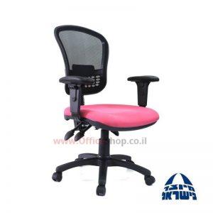 כיסא מזכירה ארגונומי דגם Ofira גב רשת + ידיות מתכווננות