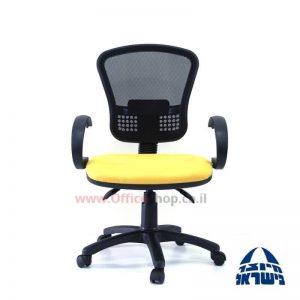 כיסא מזכירה ארגונומי דגם Ofira מושב יצוק + ידיות סהר