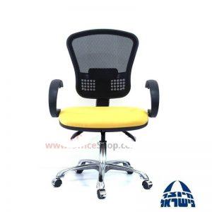 כיסא מזכירה ארגונומי דגם Ofira פרימיום גב רשת + ידיות סהר