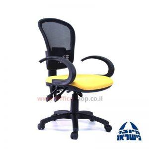 כיסא מזכירה ארגונומי דגם Ofira גב רשת + ידיות סהר