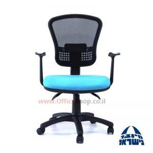 כיסא מזכירה ארגונומי דגם Ofira מושב יצוק + ידיות ארגונומיות