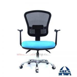 כיסא מזכירה ארגונומי דגם Ofira פרימיום גב רשת + ידיות ארגונומיות