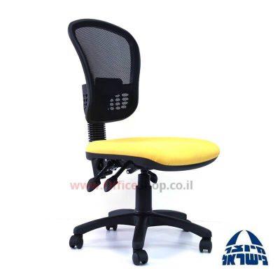 כיסא מזכירה ארגונומי דגם Ofira מושב יצוק
