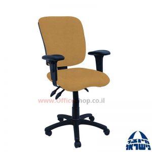 כסא מזכירה דגם Ofir + מושב ארגונומי כולל ידיות מתכווננות