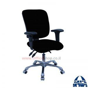 כסא מזכירה דגם Ofir פרימיום +מושב ארגונומי וידיות מתכווננות