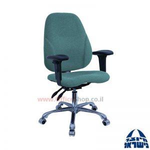 כסא מזכירה דגם Gal פרימיום +מושב ארגונומי וידיות מתכווננות