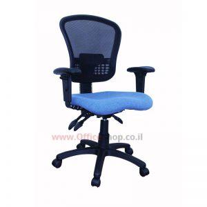 כיסא מזכירה ארגונומי דגם Ofira גב רשת + מושב ארגונומי + ידיות מתכווננות