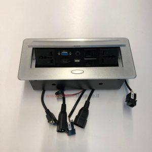 קופסת תקשורת וחשמל לשולחן חדר ישיבות